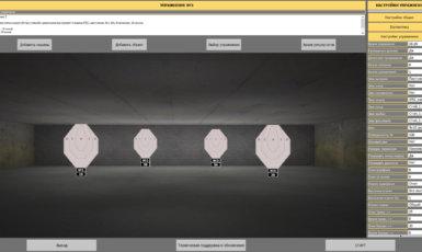 ПО для тира IPSC практической стрельбы 4